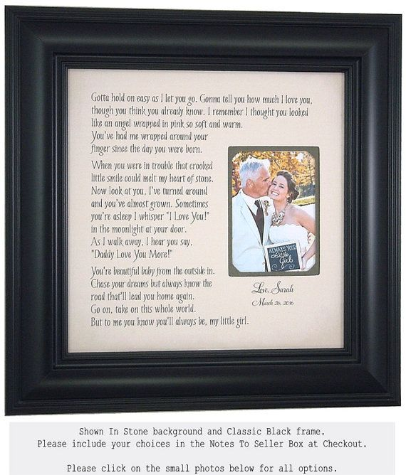 Wedding Gift Father Of The Bride Song Lyrics Anniversary