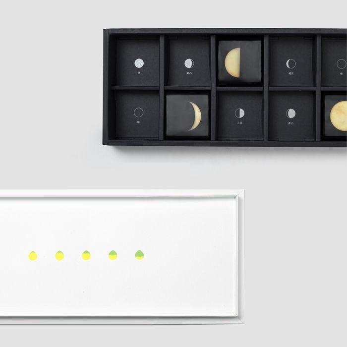 Tsan-Yu Yin for Xue Xue Institute | Citrus moon