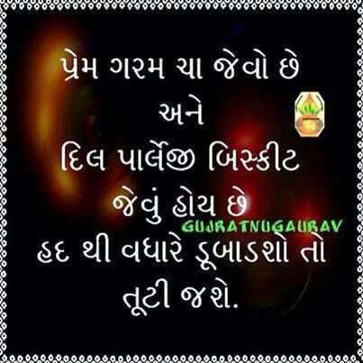 gujarati my family Gujarati matrimony / gujarati jain matrimony gujarati jain brides  belonging to kvo caste my family is quite reserved and i would prefer a guy with who would be.
