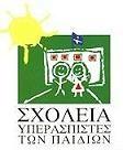 e-yliko.gr Δικτυακή Εκπαιδευτική Πύλη του ΥΠΕΠΘ