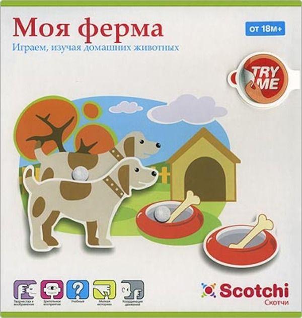 """Игровой набор """"Моя ферма"""", Scotchi ~250 Классный набор фигурок на липучке для малышей"""