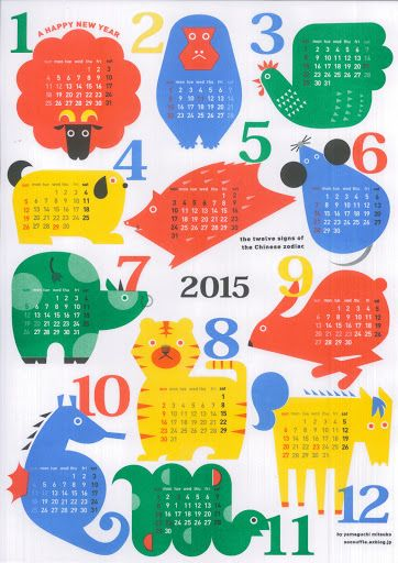 Calendar Design Baby : Best children s book illustrations images on pinterest