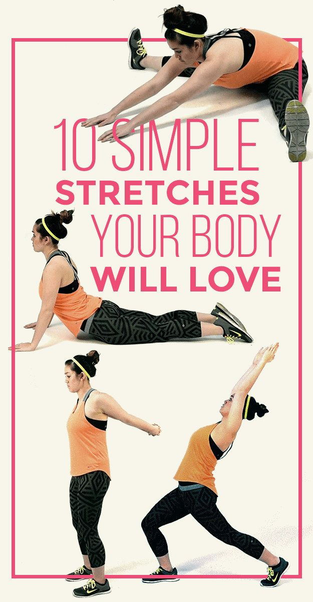 Stretch it. Stretch it real good. Try these easy stretches before or after a workout, or any other time.