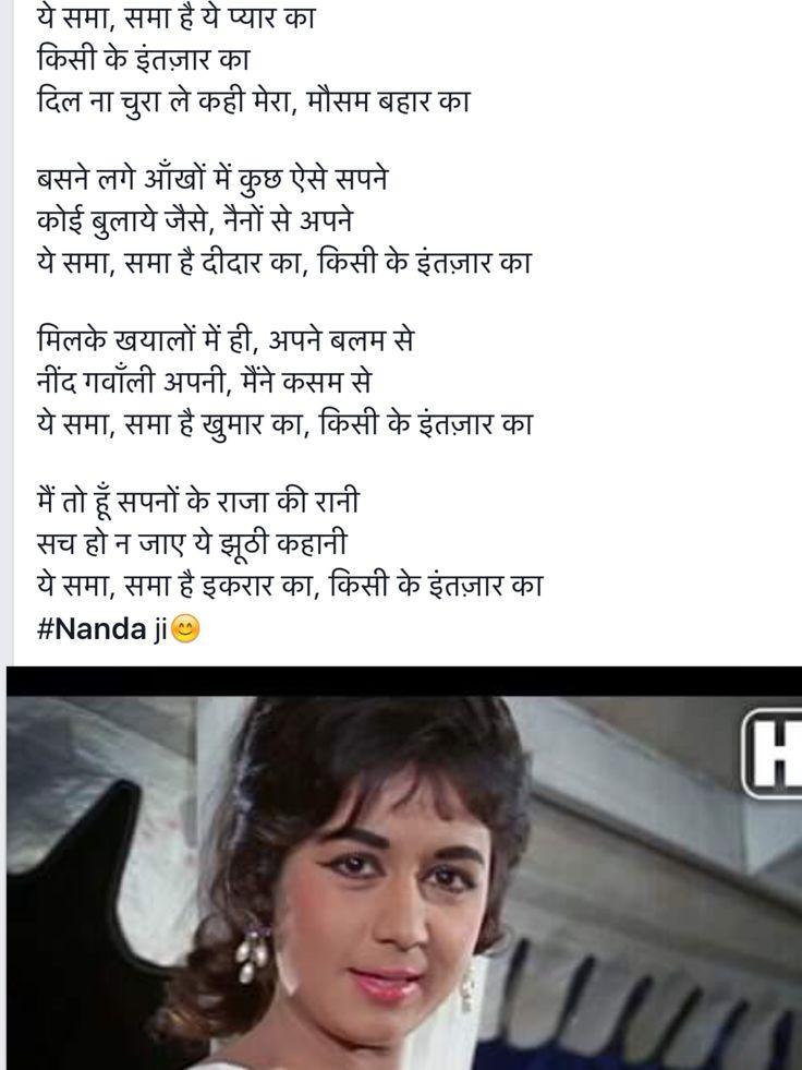 हिंदी फिल्म गीत