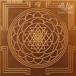 Image result for sri yantra golden