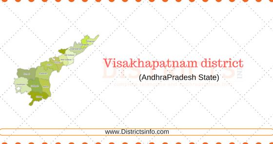 Visakhapatnam district Profile,Mandals and Tourist Places in AP State: Visakhapatnam district is one of the curical districts in north coastal districts in Andhra Pradesh.