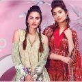 AlKaram Lawn New Eid Festival Collection 2017 With Price | BestStylo.com