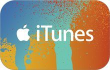 $25 iTunes Code (E-Mail Delivery)
