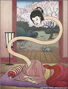 Who's Robi, aka Rokurokubi? | dpjoynes