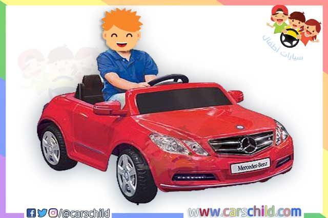 سيارة أطفال صغار جدا من نوع مرسيدس Toy Car Car Toys