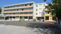 Πιερία: Αλλάζουν όλα σε Γυμνάσιο και Λύκειο