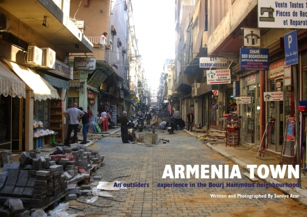 essay my country armenia 2017-11-21 virtually all properties owned by armenians living in their ancestral homeland in western armenia were confiscated and later distributed among the local.