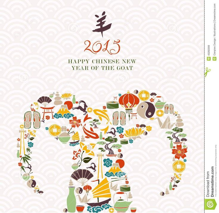 chinese new year 2015 | Chinese New Year of the Goat 2015