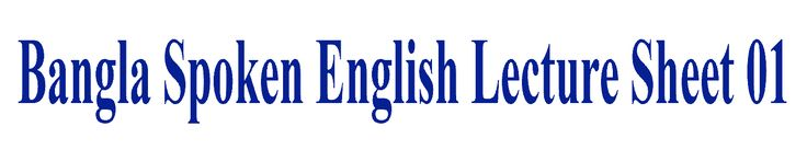 Spoken English in Bangladesh, All Spoken English Books Bangle and English.: Lecture Sheet