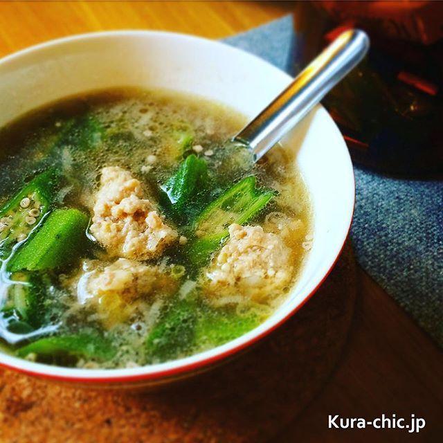 ・ ・ 冷蔵庫の中の食材からよく 『レスキューミー!』 の声が聞こえます…。 先日も野菜室から、か細い声が!! 鶏ミンチと玉ねぎと一緒に中華スープに落として。 救出成功しました。 ・ 🍴レシピも掲載🍴 kura-chic.jp/ ・ #vscofood#vsco#instafood#instagood#food#soup#breakfast#lunch#おうちごはん#おうちカフェ#料理#常備菜#スープ#野菜#肉#朝ごはん#朝食#ランチ#お昼ごはん#昼食#勉強#手料理#レシピ#手作り#いただきます#ごちそうさまでした#クッキングラム#デリスタグラマー#minimini#kurachic