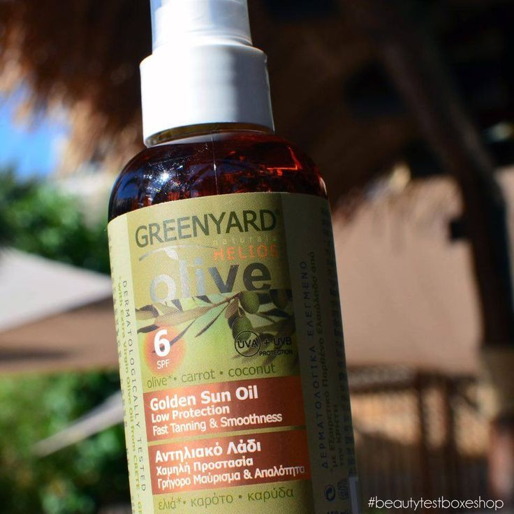 It is a hot Saturday! Το Golden Sun Oil SPF 6 της #Greenyard σου προσφέρει προστασία και γρήγορο βαθύ μαύρισμα! ☀💦👙️Shop here : http://www.beautytestbox.com/greenyard-golden-sun-oil-spf-6 #beautytestbox #excited #beauty #GreekEshop #love #smile #blogger #care #body #face #beautynew #BeautyGreece #bodybeauty #bodycare #summerdays #beautyproducts #instadaily #picoftheday #beautytestboxeshop #newproducts #goldensunoil Cosmetia