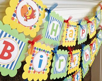 Happy Birthday Babys First TV Inspired Collection - Royal Blue Stripes Primary Color Polka Dots - Party Packs Available