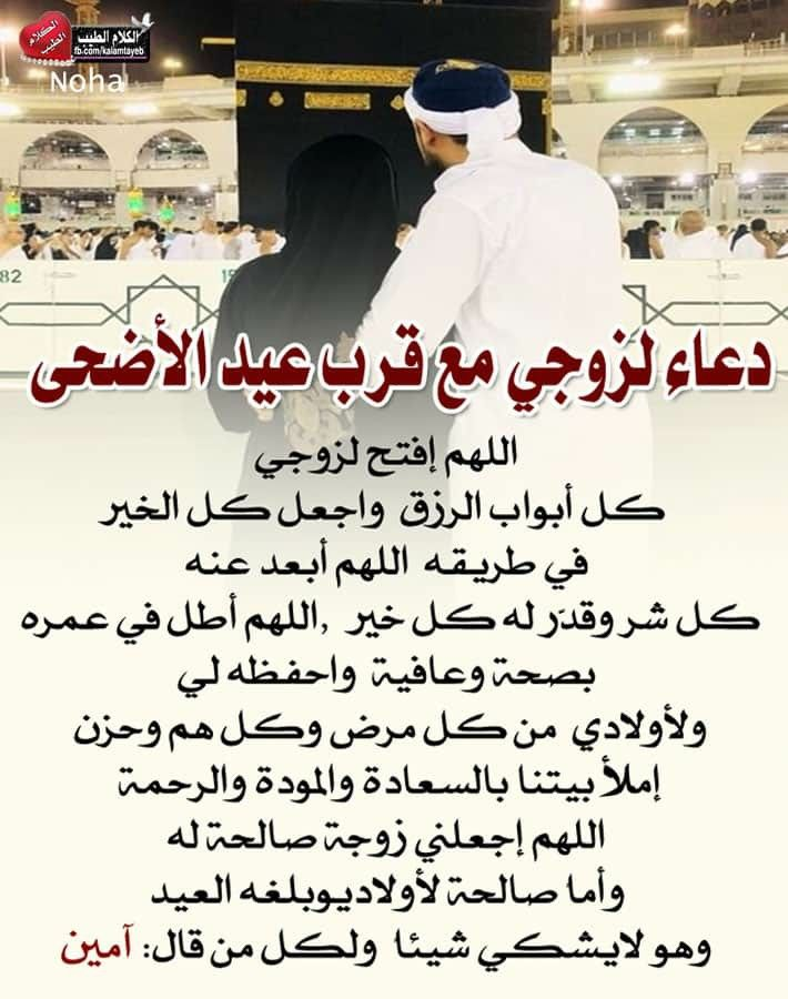 قال رسول الله صلى الله عليه وسلم إذا جاء رمضان فتحت أبواب الجنة وغلقت أبواب النار وصفدت الشياطين متفق عليه Ahadith Ramadan Islam Facts