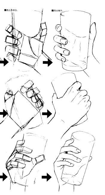 컵 잡은 손 그리기 How to Draw Manga Vol. 42 Drawing Yaoi_decrypted / Hand 10