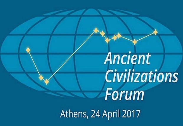 Με το Ακαδημαϊκό Συνέδριο άρχισε σήμερα το απόγευμα το «Φόρουμ Αρχαίων Πολιτισμών»