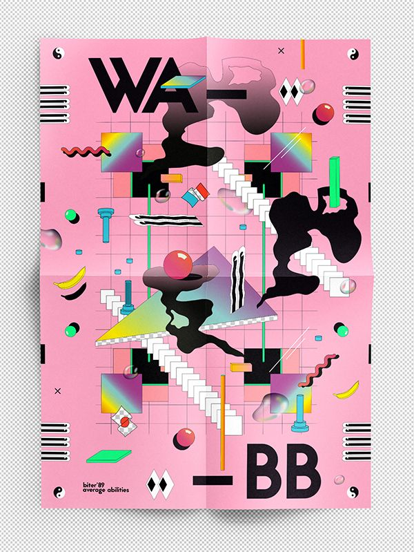 http://www.wearebuerobuero.de #graphic #design