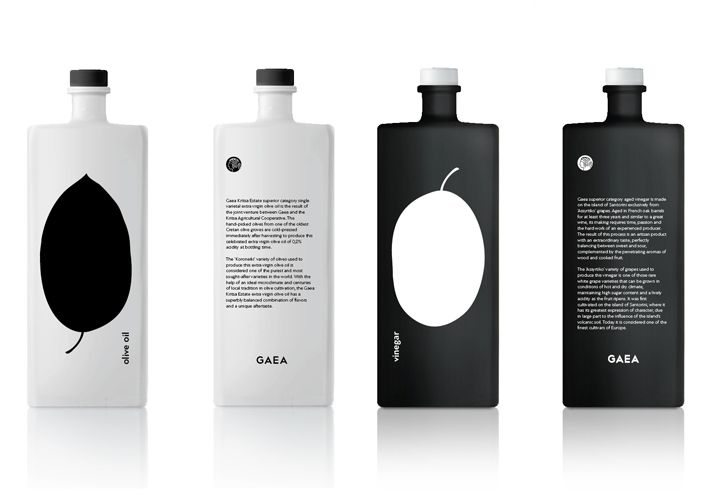 GAEA Black & White Gift Box (Chinese packaging). Photo © mousegraphics.