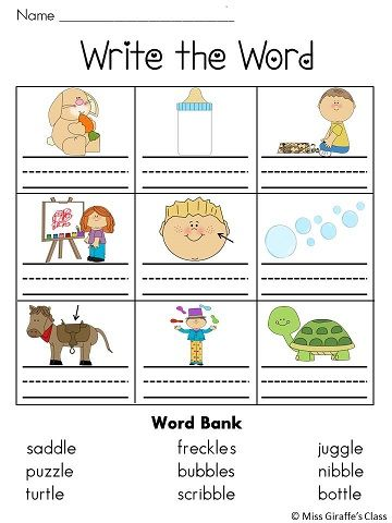spelling syllable by syllable for grade 3 pdf