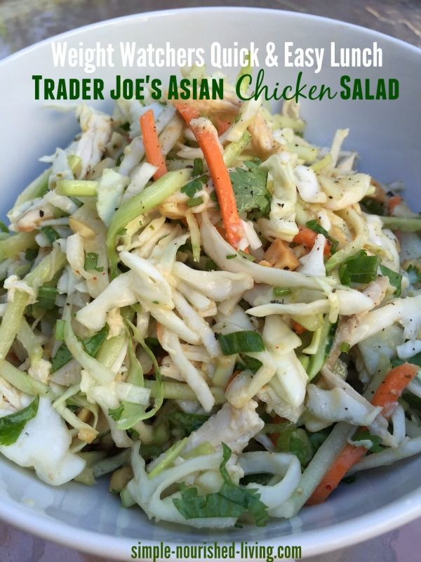 Weight Watchers 20 Minute Lunch Idea: Quick Easy Trader Joes Asian Chicken Salad. Easy. Healthy. Delicious. Only 6 Points Plus http://simple-nourished-living.com/2015/10/weight-watchers-20-minute-lunch-trader-joes-easy-asian-chicken-salad/