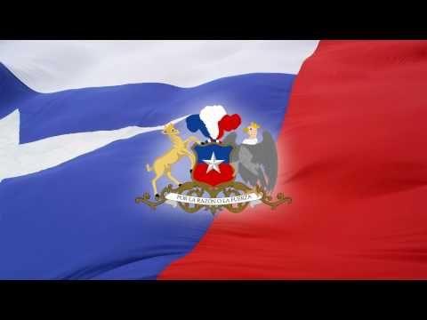 himno nacional de Chile version rock instrumental guitarra Alejandro Silva de Chile - YouTube