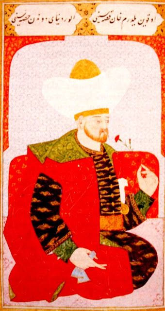 Portrait of Bayezid I the Thunderbolt, Ottoman manuscript