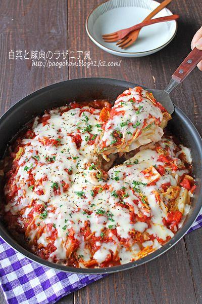 餃子の皮がもっちり白菜と豚肉のラザニア風☆フライパン1つで簡単 by ...