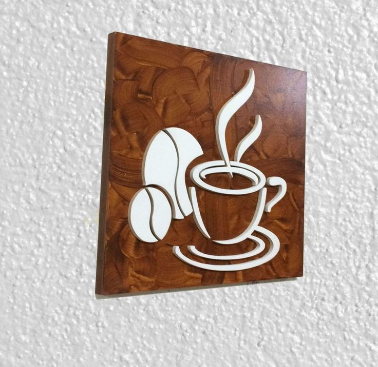 Quadro artesanal para cozinha, feito à mão. Desenho criativo de xícara de café esculpido em relevo no mdf, pintura esmalte com fundo marrom mesclado e relevo em branco. Acompanha furo para pendurar na parede. 3 meses de garantia.  Medidas: L 45 cm x A 45 cm x C 1,5 cm - Peso: 2 KG    Quadro Café ...