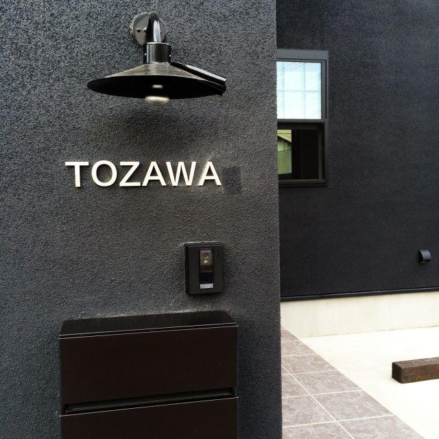 Acousagiさんの、表札,モルタル,男前,外壁 墨色,玄関/入り口,のお部屋写真