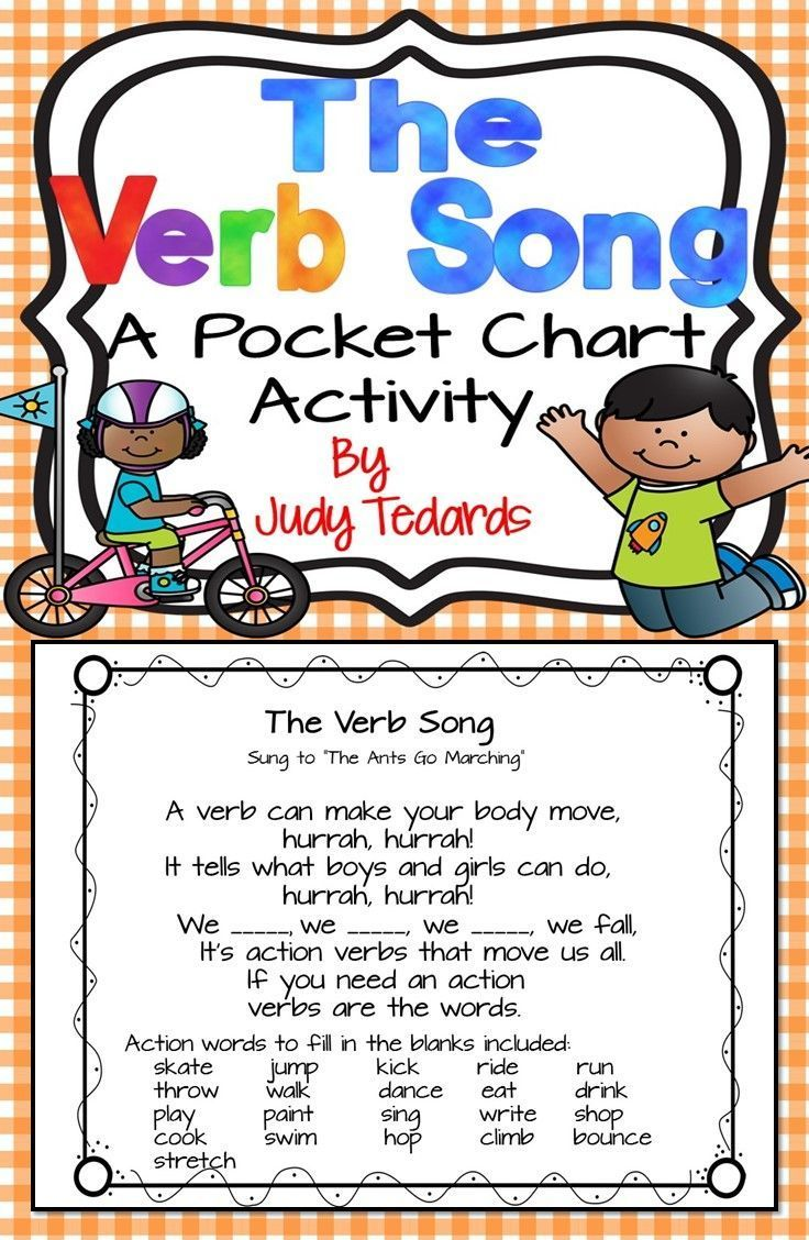 "If you are teaching action words (verbs) to your students, they will enjoy this Pocket Chart Song!  The Verb Song is sung to the tune ""The Ants Go Marching,"" and the action words and pictures included are: skate, jump, kick, ride, run, throw, walk, dance,"