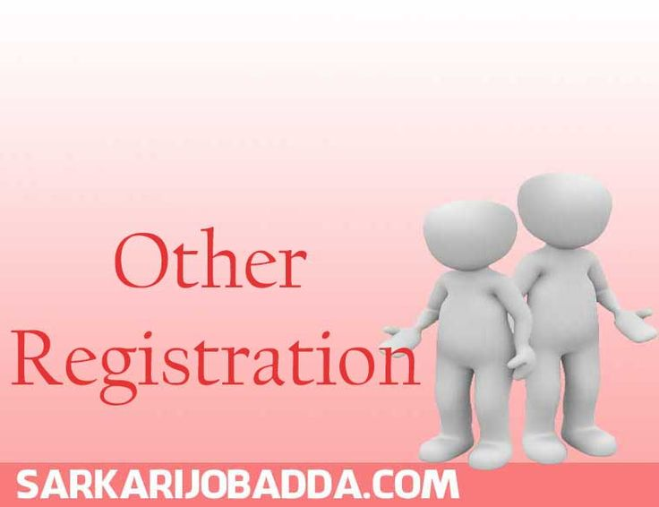 Sarkari Job Adda: Sarkarijobadda.com(Registration) In daily life the essential facts (eg scholarships registration, e-news Paper, residence certificate, caste certificate, CCC Apply Online, based on the card update, apply online voter id card, etc.) can be registered.