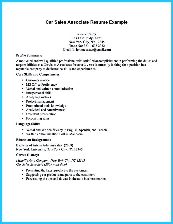 10 key skills on resumes