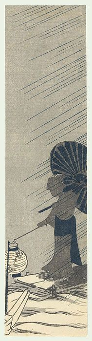 Beauty in a Night Rain Tanzaku Print by 20th century artist (unsigned)