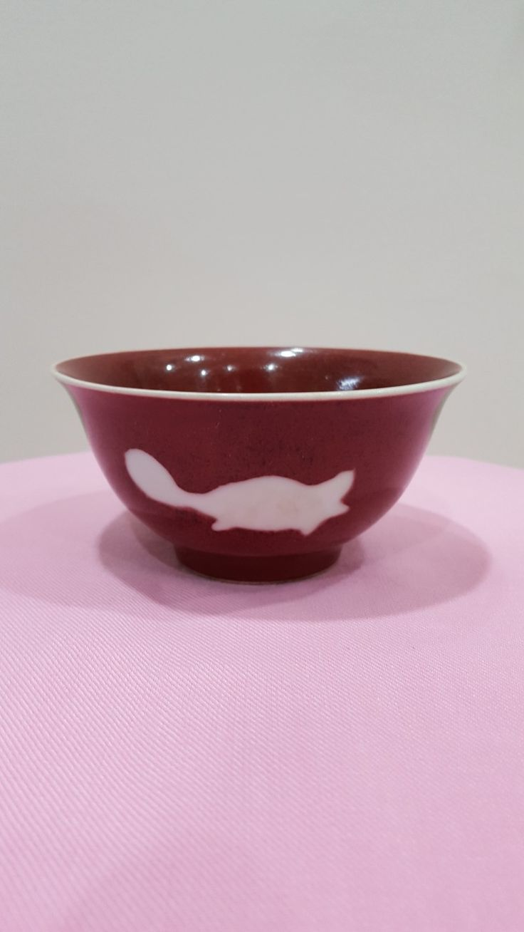 A Chinese porcelain. Bowl red glas. Kangxi Dynasty.