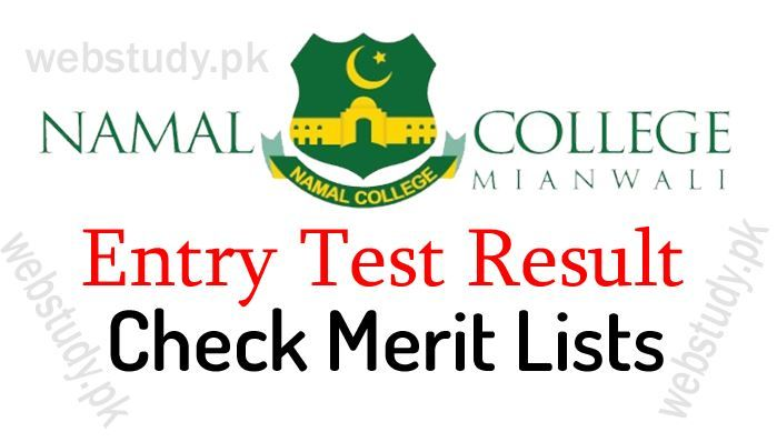 Namal College Merit List 2018 Mianwali Campus | Education | College