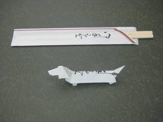 chopstick holder origami dachsund