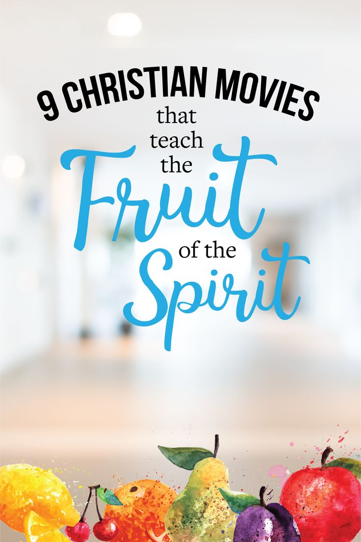 Download free devotional, and discover how the Holy Spirit can transform you.