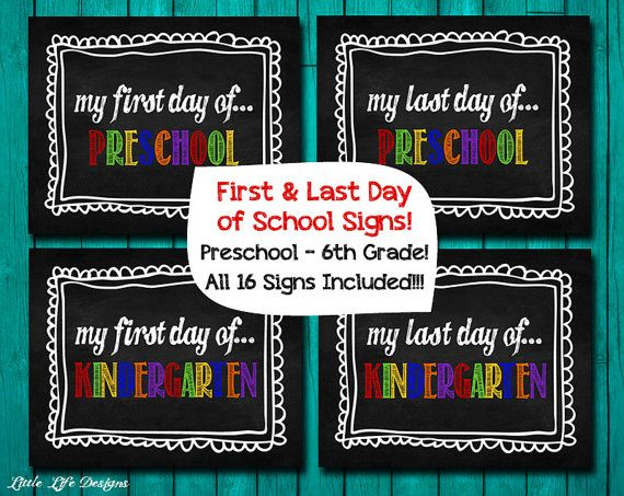 First Day of School & Last Day of School by LittleLifeDesigns