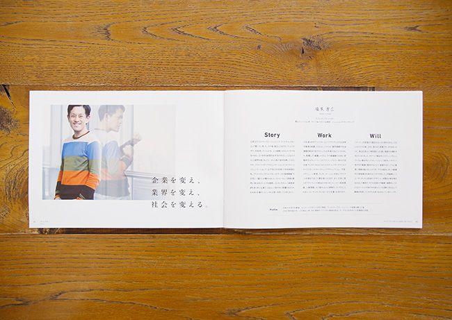 リクルートコミュニケーションズ   石川県金沢のホームページ制作・デザイン事務所・映像制作 VOICE