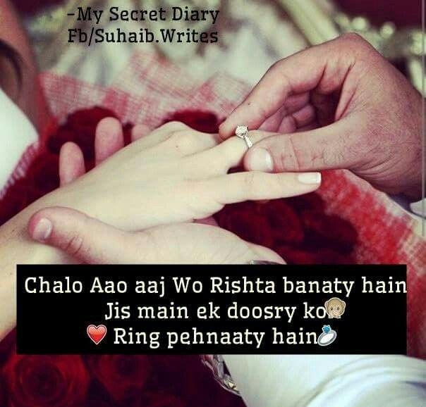 Romantic Cartoon Couple Images With Hindi Quotes