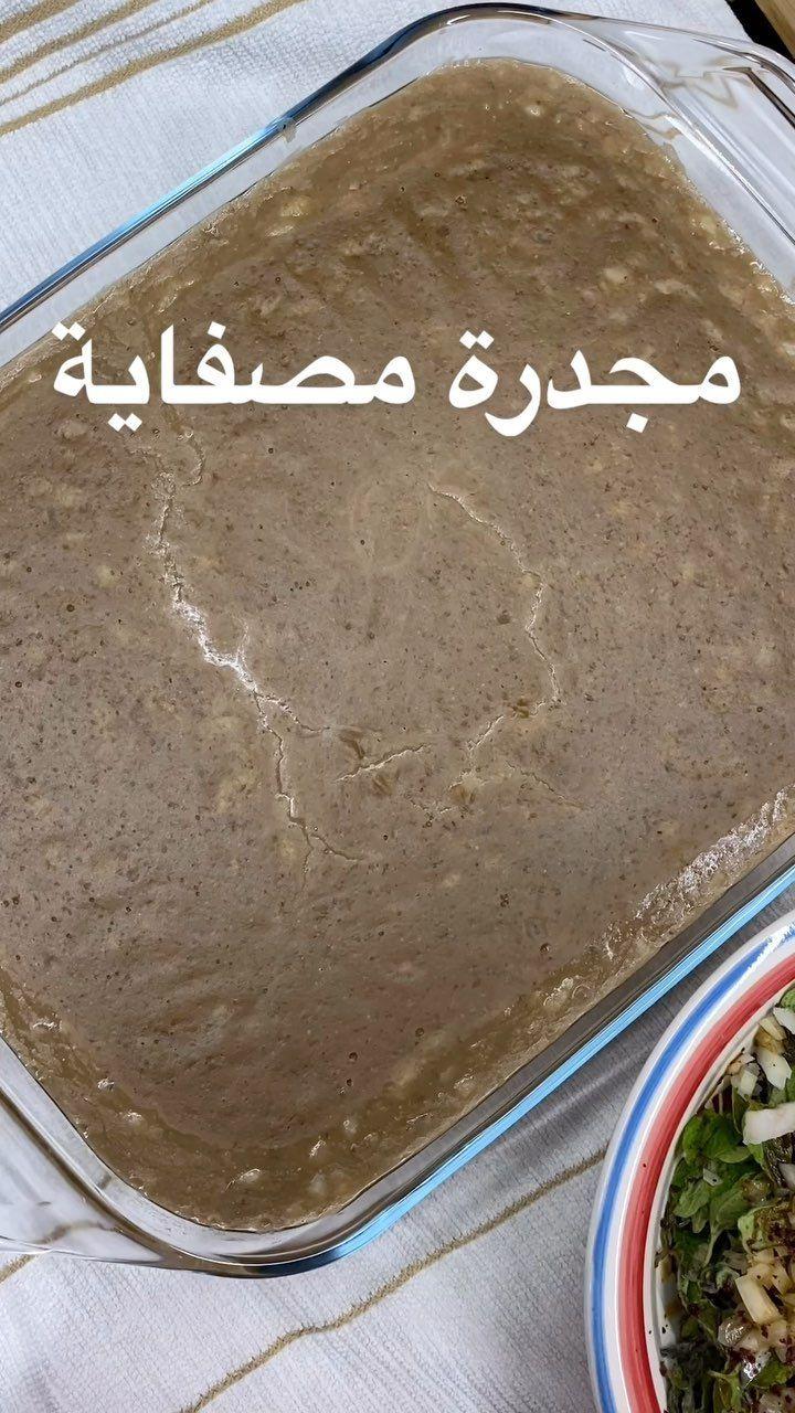 Leyla Fathallah ليلى فتح الله On Instagram Chefleyla Emelloul Arabic Food Sheet Pan Recipes