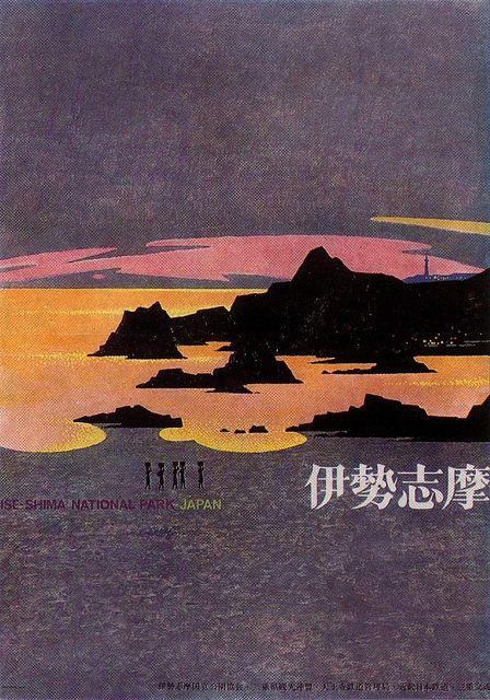 Ukichi Matsomoto Illustration by sandiv999, via Flickr