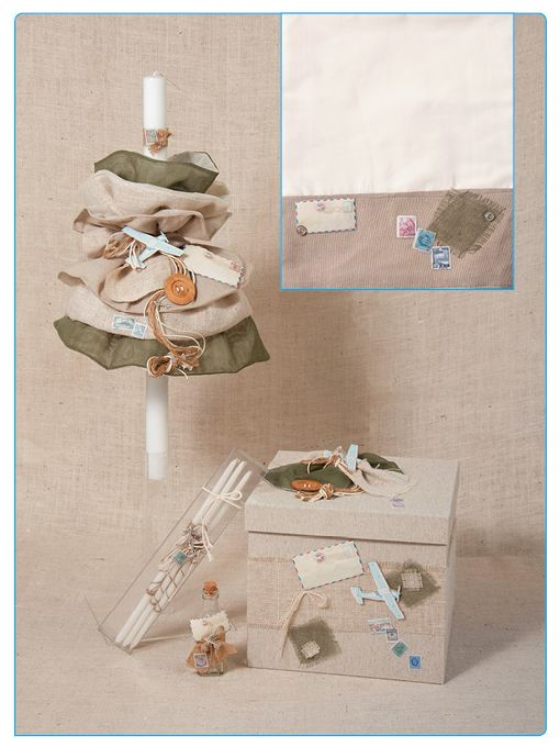 Greek Wedding Shop - Flying Solo In My Plane Boy's Christening Set, Request a Quote (http://www.greekweddingshop.com/flying-solo-in-my-plane-boys-christening-set/)