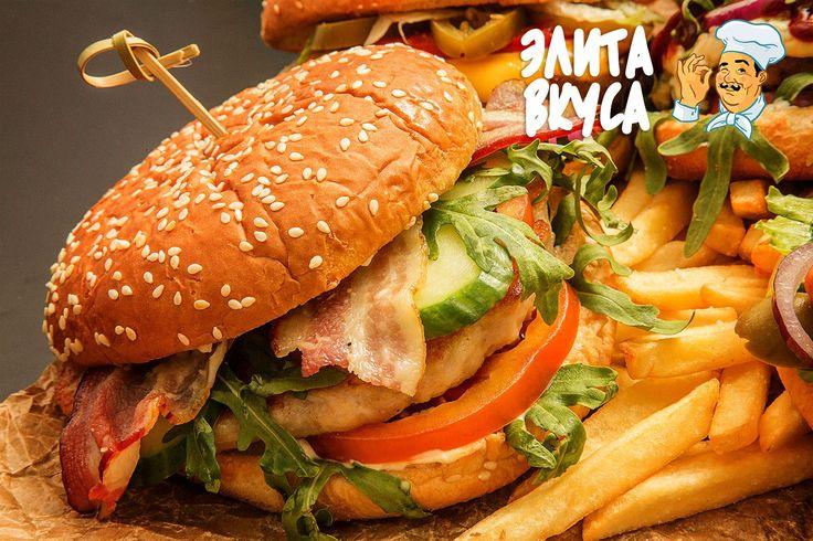 Элита Вкуса поздравляет всех с Великой Пасхой! http://elitavkusa.ru/  Готовим для Вас пиццу 🍕 и бургеры 🍔 сегодня с 12:00 до 23:00 ⌚  У нас самая быстрая доставка по Железнодорожному🚀   👌Вкус удовольствия - оторваться невозможно!👌