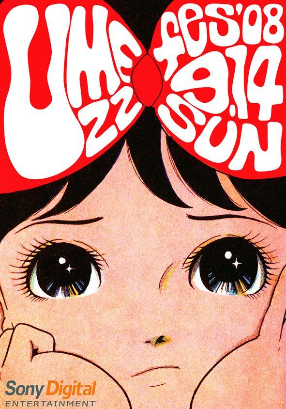 http://livedoor.blogimg.jp/tabloid_007/imgs/0/f/0ff4c17a.jpg