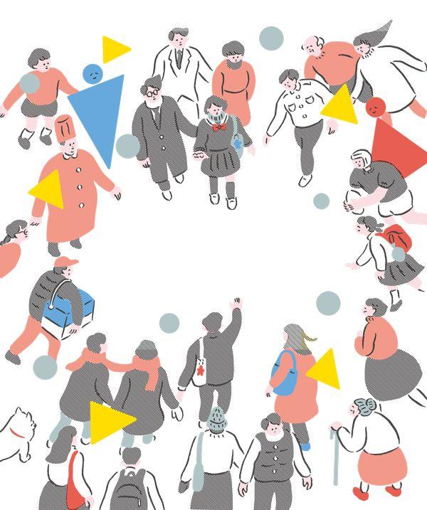 Festivities - Yu Fukagawa